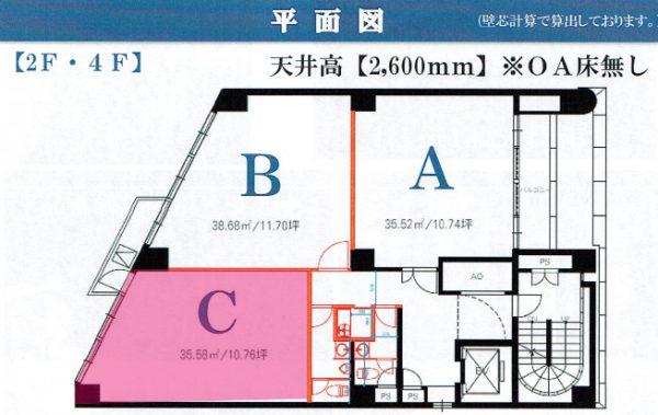 香林坊ファーストビル:2Fと4Fの10坪ルーム